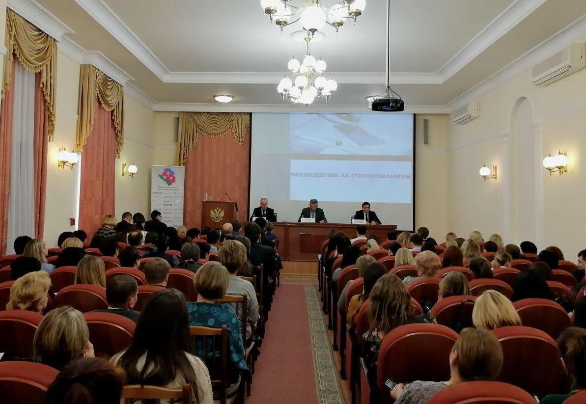ОП Краснодарского края: Каким должен быть общественный наблюдатель?